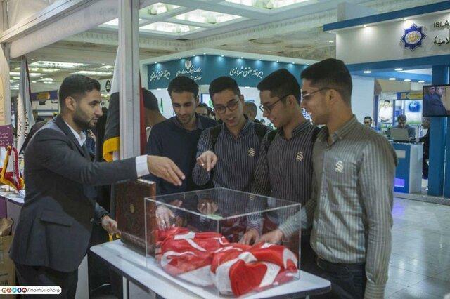 مشارکت آستان قدس حسینی(ع) در نمایشگاه بین المللی کتاب تهران