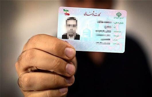 صدور کارت هوشمند ملی همه متقاضیان تا 6 ماه دیگر