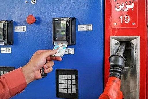 نگران بنزین نباشید