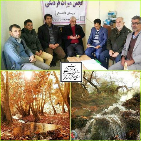 اولین انجمن میراث فرهنگی روستایی شهرستان درگز تشکیل شد