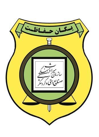 نخستین کمیسیون پایش و تحلیل جرائم در ستاد مرکزی یگان حفاظت برگزار گردید