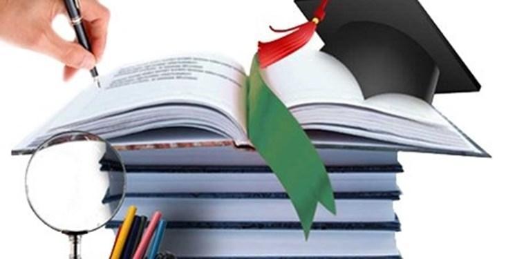 دانشگاه های برتر در ثبت و همانندجویی پایان نامه ها، رساله ها، و پیشنهاده ها اعلام شد