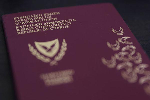 سلب پاسپورت طلایی یک ایرانی به اتهام پولشویی