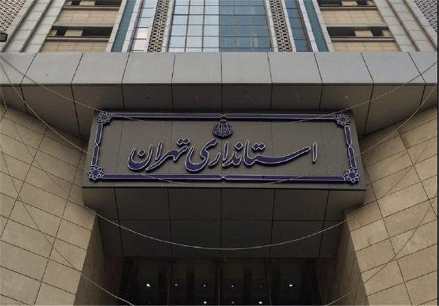 استانداری تهران: انتقال محل بازی استقلال ربطی به ناآرامی های آبان ندارد، فراخوان استقلالی ها بازی این تیم رابه آزادی برد