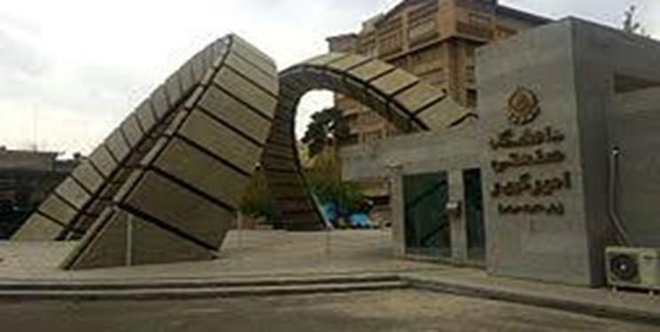 دانشگاه امیرکبیر برای رسیدن به دانشگاه های نسل سوم 3 برنامه اصلی دارد