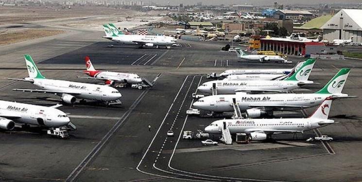 پرواز تهران - استانبول به دلیل نقص فنى در مهرآباد به زمین نشست