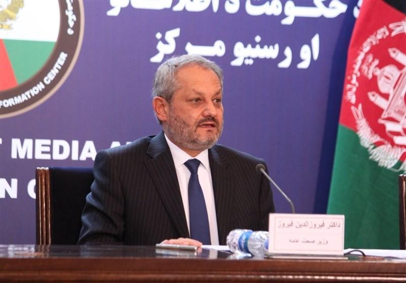 آغاز ساخت کیت های محافظتی کرونا برای نخستین بار در افغانستان