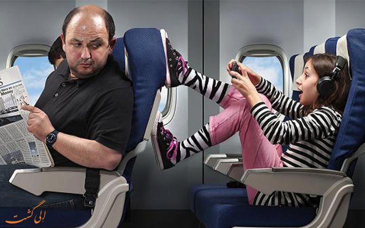 وضع قوانین سختگیرانه در پذیرش مسافران بدرفتار