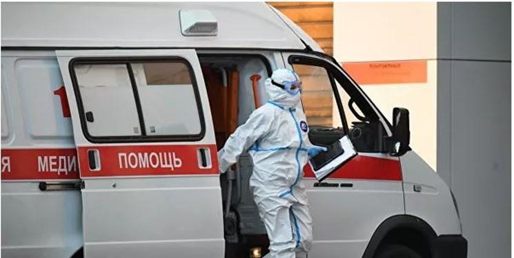 شمار مبتلایان به کرونا در روسیه از مرز 200 هزار نفر گذشت