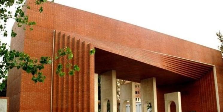 شیوه ارزیابی نیمسال جاری در دانشگاه شریف اعلام شد، نمره دهی عددی بین صفر تا بیست
