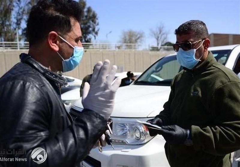 ثبت 104 مورد جدید ابتلا به کرونا در اقلیم کردستان عراق