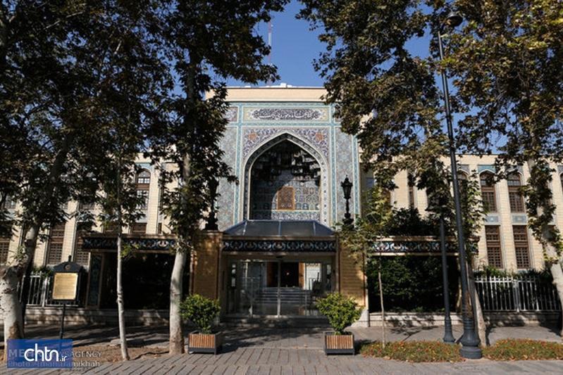 نشست مجازی ظرفیت موزه های وقفی در گردشگری برگزار می گردد