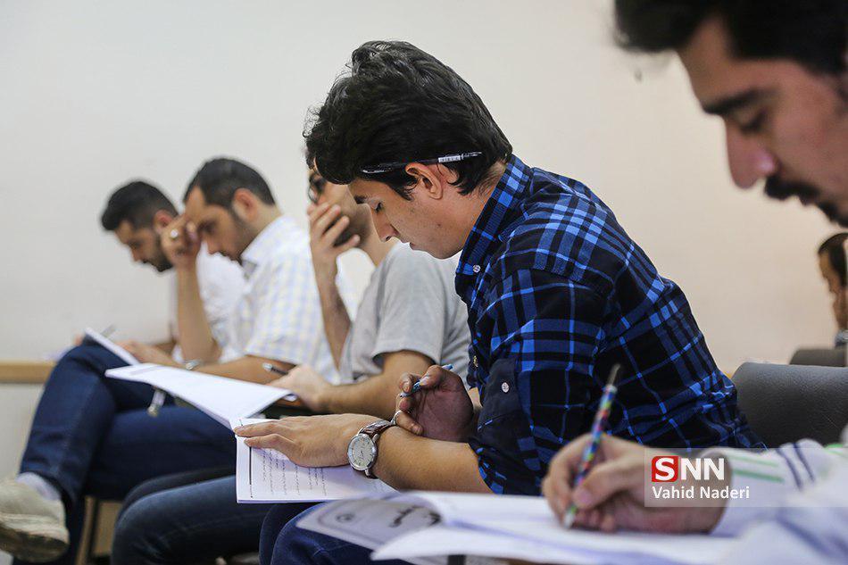 تقویم آموزشی نیمسال 1400-1399 دانشگاه سمنان اعلام شد