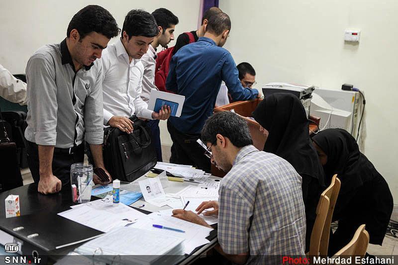 دانشگاه سیستان و بلوچستان در مقطع دکتری دانشجو می پذیرد