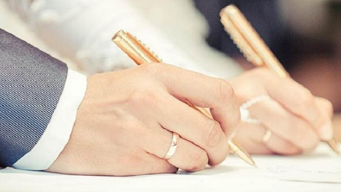 برخی از شروط ضمن عقد ازدواج چیست؟