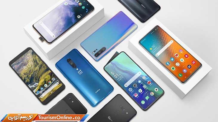 قیمت پرفروش ترین گوشی های موبایل اندروید را ببینید