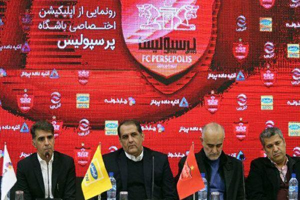 مشاور رسانه ای باشگاه پرسپولیس اختلاف در هیات مدیره را تایید کرد
