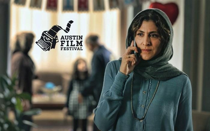 گورکن نامزد بهترین فیلم سیزدهمین جشنواره فیلم های آسیایی فیلادلفیا