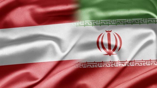 مجمع عمومی عادی به طور فوق العاده اتاق مشترک ایران و اتریش برگزار گردید
