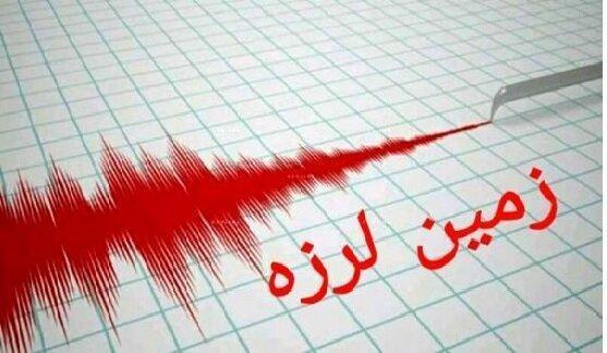 رخداد زلزله دوقلو در استان لرستان و زمینلرزه 4.5 در استان کرمان