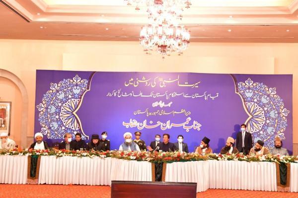 خبرنگاران گزارش تصویری همایش سیرت النبی (ص) در پاکستان