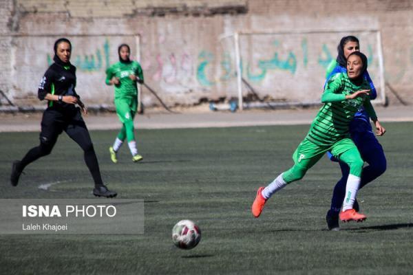 واکنش به حضور جادوگر در فوتبال زنان