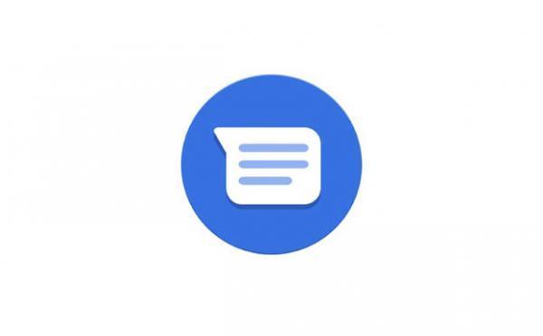 ارسال ایمیل زمان بندی شده در جی میل