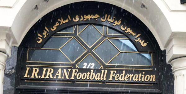 مخالفت دادگاه CAS با درخواست فدراسیون فوتبال ایران؛ بحرین میزبان ماند