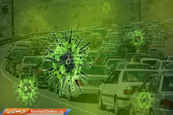 ورود خودرو های پلاک غیر بومی به مازندران ممنوع شد