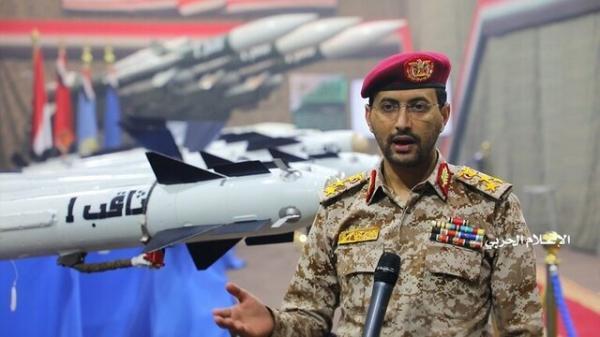 حمله مجدد انصارالله یمن به پایگاه ملک خالد در عربستان
