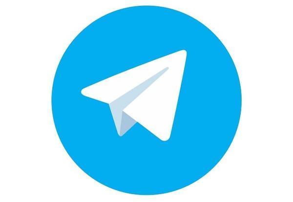دریافت تیک آبی در تلگرام نیازمند چه شرایطی است؟