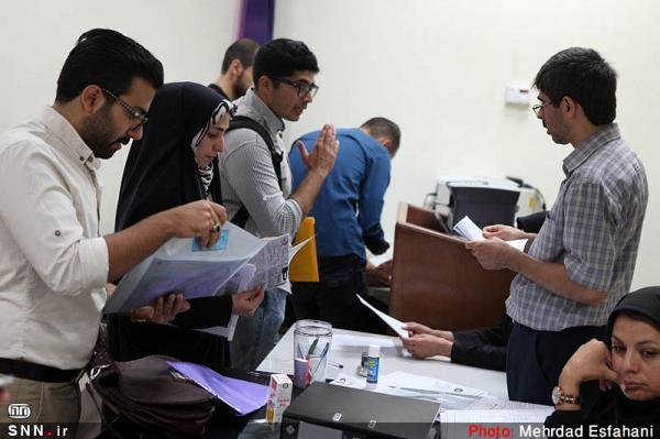 پذیرفته شدگان آزمون استخدام پیمانی وزارت علوم مدارک خود را به دانشگاه ها تحویل دهند